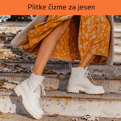 Oktobar dva 2021 - Plitke čizme za jesen